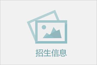 2019年网络教育招生严正声明(二)